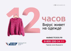 IMG-20200402-WA0003